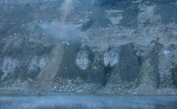 Гора Харама