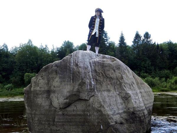 Камень Лось