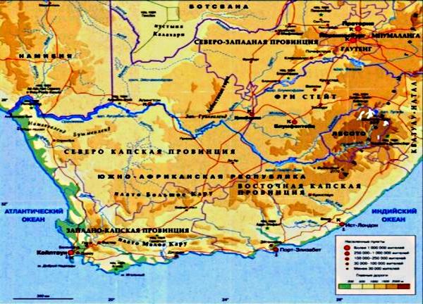 Река Оранжевая карта.