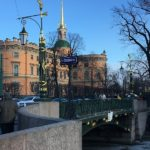 1 садовый мост на реке Мойка в Санкт-Петербурге