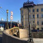 Большой Конюшенный мост р. Мойка