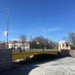 Храповицкий мост. река Мойка. Спб.