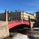 Красный мост через Мойку