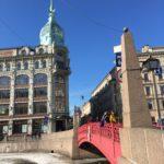 Красный мост на реке Мойка