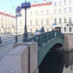 Певческий мост. Река мойка