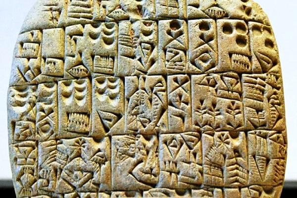 Шумерские глиняные таблички. Клинопись