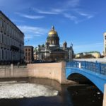 Синий мост. Набережная реки Мойка