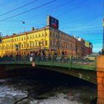 Зеленый мост Санкт-Петербург, река Мойка