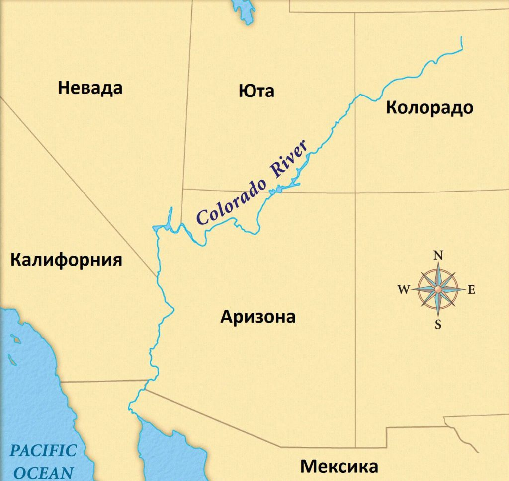 схема реки Колорадо